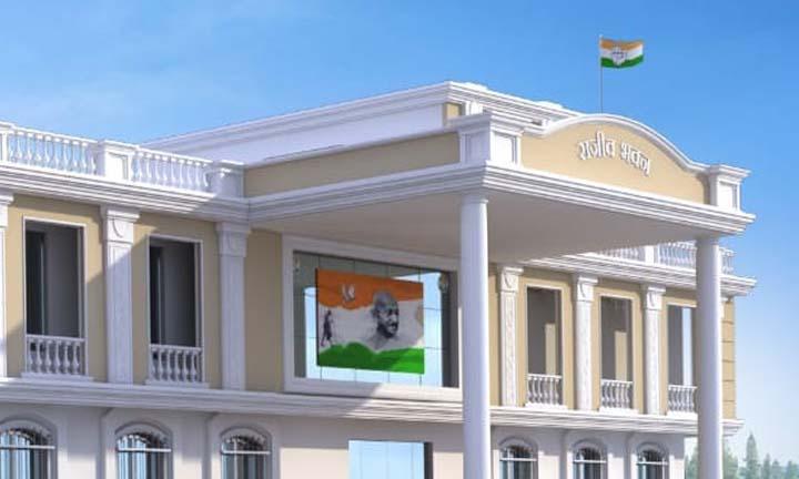 Chhattisgarh, Bhupesh Baghel, Government, Congress Bhawan, Rajiv Bhavan,