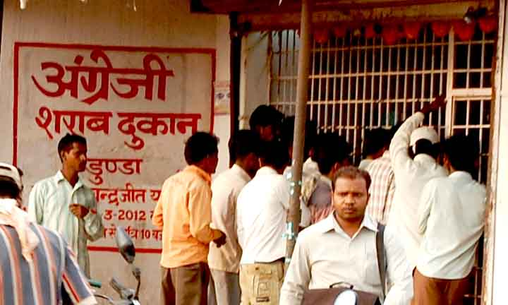 Government of Chhattisgarh, Liquor store