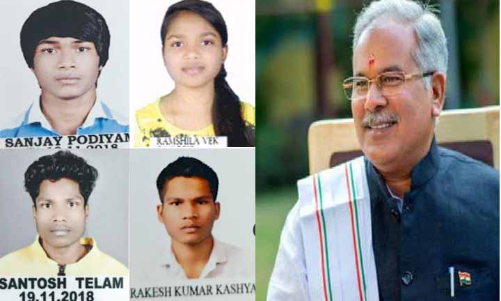 Chhattisgarh, Bastar, Examination 2019, Students, Chief Minister Bhupesh Baghel,