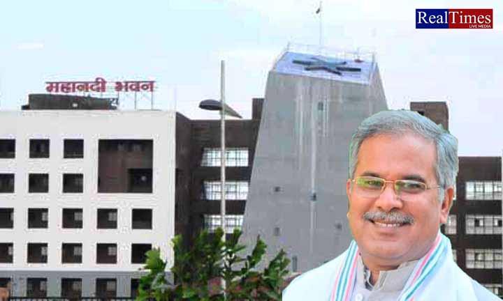 Government of Chhattisgarh: कर्मचारियों को दीपावली का तोहफा
