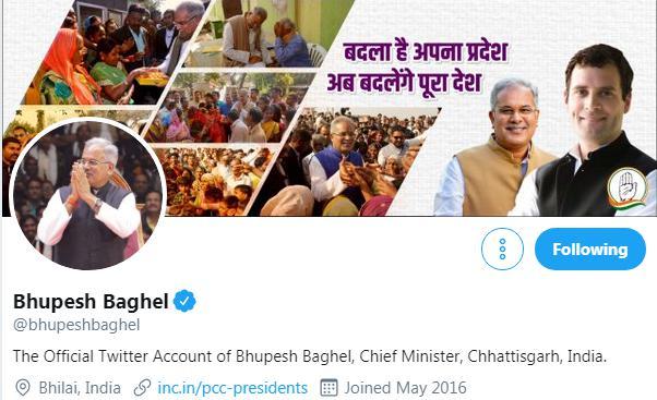 CM Bhupesh Baghel, Twitter, help, Kidney treatment,