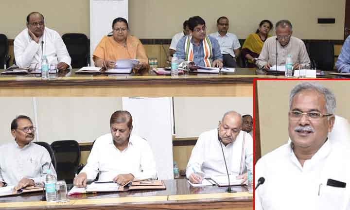 Chhattisgarh, Government, Bhupesh Baghel, Cabinet meeting,