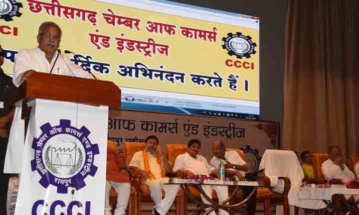CM Bhupesh Baghel, State government, Chhattisgarh, Chamber of Commerce and Industries, Raipur,