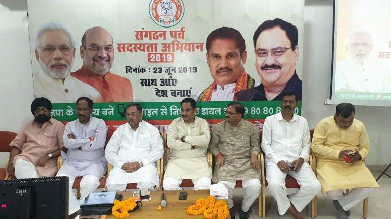 6 जुलाई से शुरू होगा भाजपा का सदस्यता अभियान