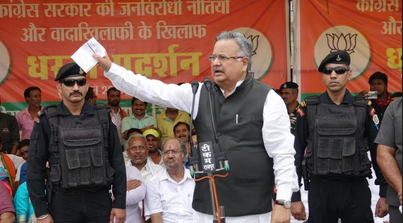 Bharatiya Janata Party, Chhattisgarh, Against the Congress government, Protest, Dr. Raman Singh,