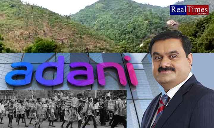 Beladila, Lac ore mine, Adani Enterprises Limited (AEL), In front of the media,