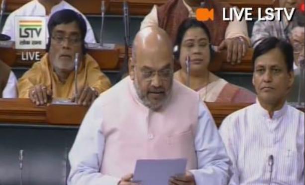 Lok Sabha, Jammu and Kashmir, Reservation, an amendment, Bill, Paas,
