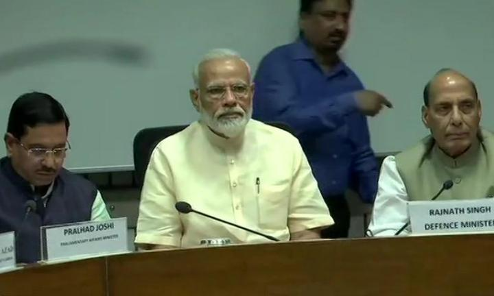 17th Lok Sabha, First Parliament session, All-party meeting
