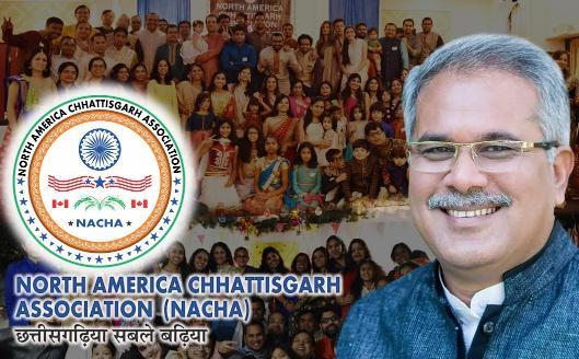 North America,  NACHA, Chhattisgarh NRIs Association, First International Chhattisgarh NRI Conference,