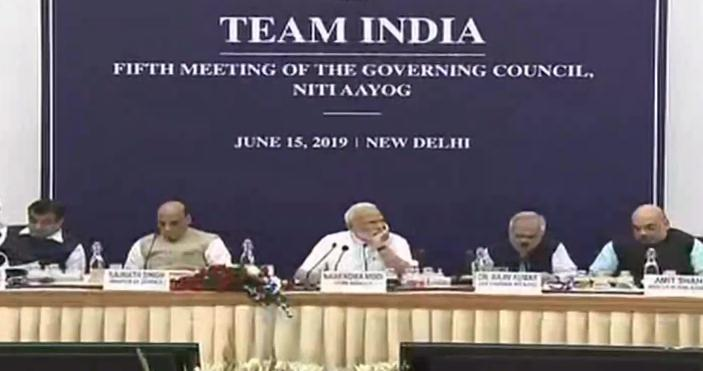 Prime minister, Narendra Modi, Policy Commission, Fifth meeting,