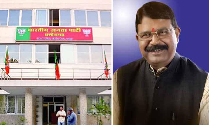 Bhilai Mayor, Against Devendra Yadav, Be registered FIR, Bjp, Sachchidanand Upasane,