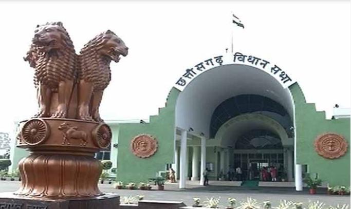 chhattisgarh, vidhansabha