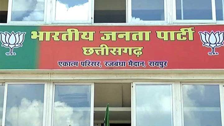 राज्यपाल बनने पर भाजपा ने बैस को दी बधाई