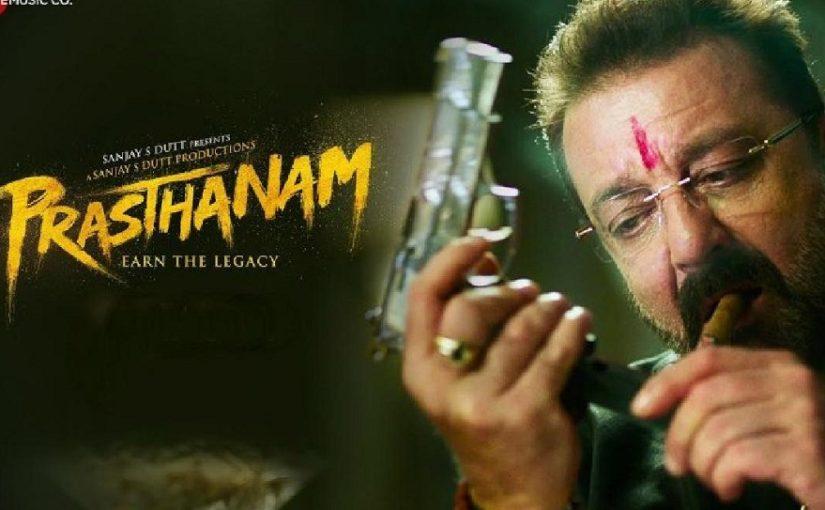 Actor, Sanjay Dutt, Film, Prasthanam, Teaser release,