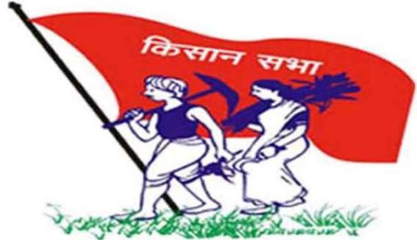 Chhattisgarh Kisan Sabha,
