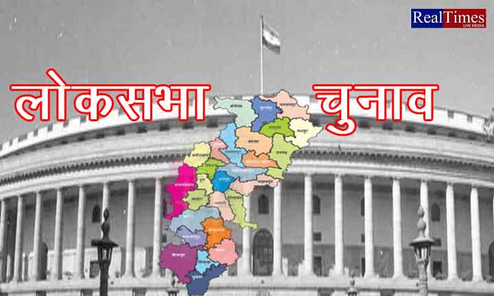 Lok Sabha Elections 2019, 4 candidates, Election expenses, Not deposited, Notice,