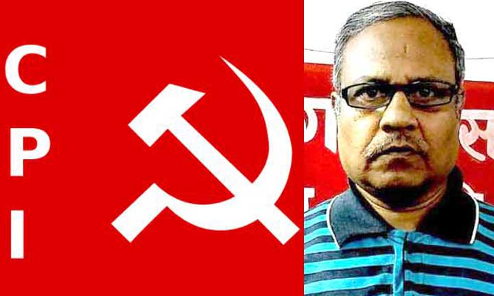 Marxist Communist Party, Forest land, Tribals, To evict, Supreme court, Order, Against,
