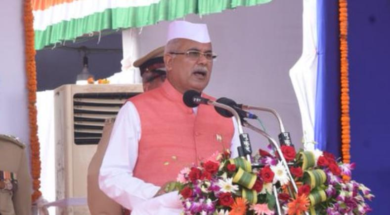 Chief Minister, Bhupesh Baghel, Announcement of creation of new district, Gorella-pandra-marwahi,