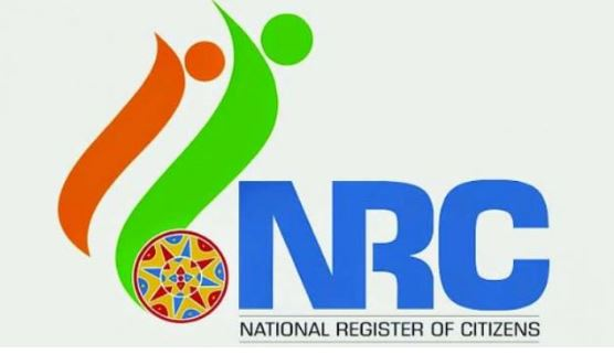 Assam, NRC Final List, No names of 19 lakh people,