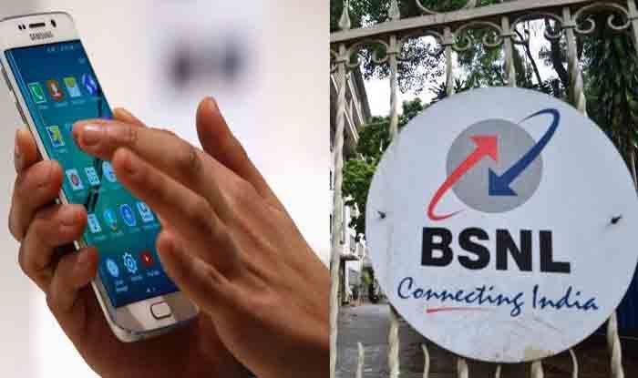 Government, Telecom company, BSNL, Validity extension plan, PV-49,