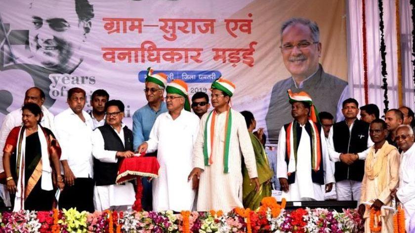 CM भूपेश ने धमतरी जिले को दी 134 करोड़ के विकास कार्यों की सौगात
