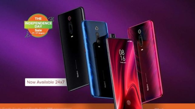 Independence Day sale started, Cheap, smart Fone,