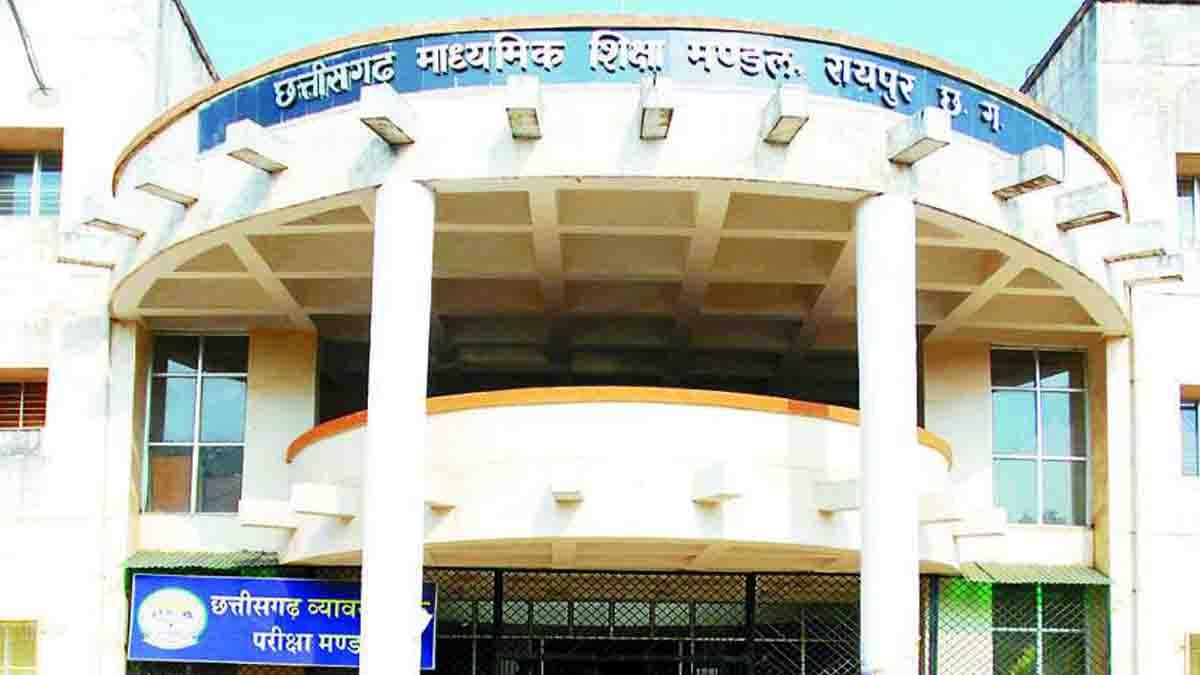 Chhattisgarh Board of Secondary Education Raipur, High School, Higher Secondary, Higher Secondary Professional Examination,