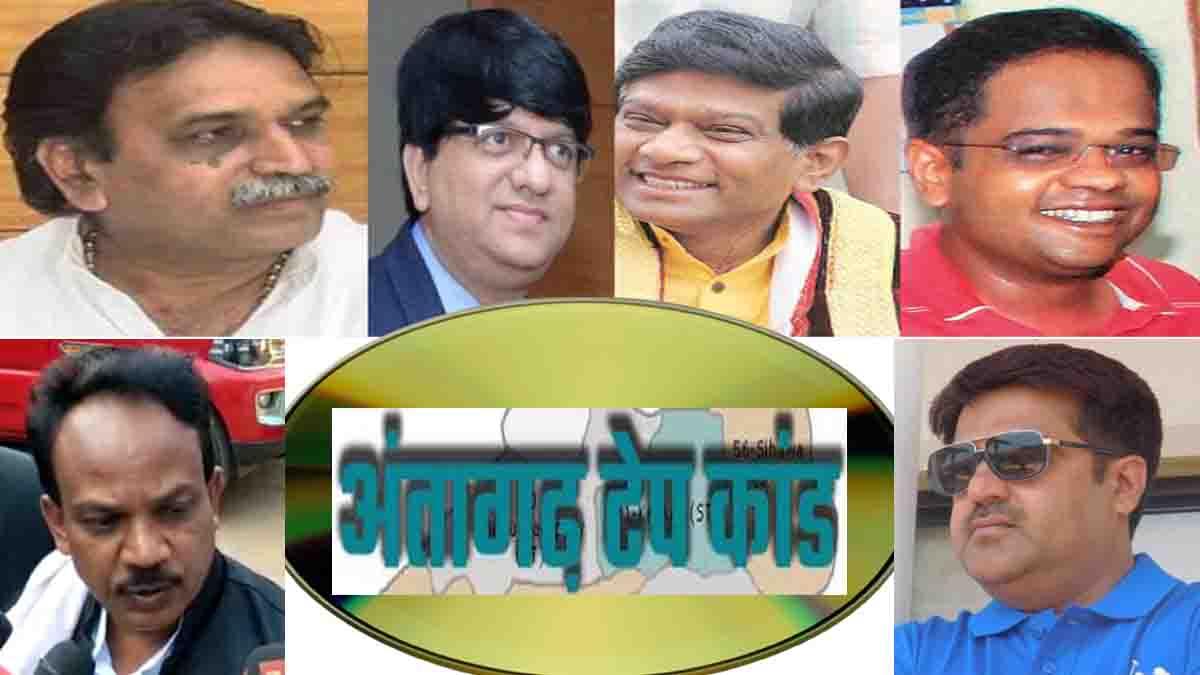 Antagarh tape case, Cases, Manturam Pawar, Amin Memon,