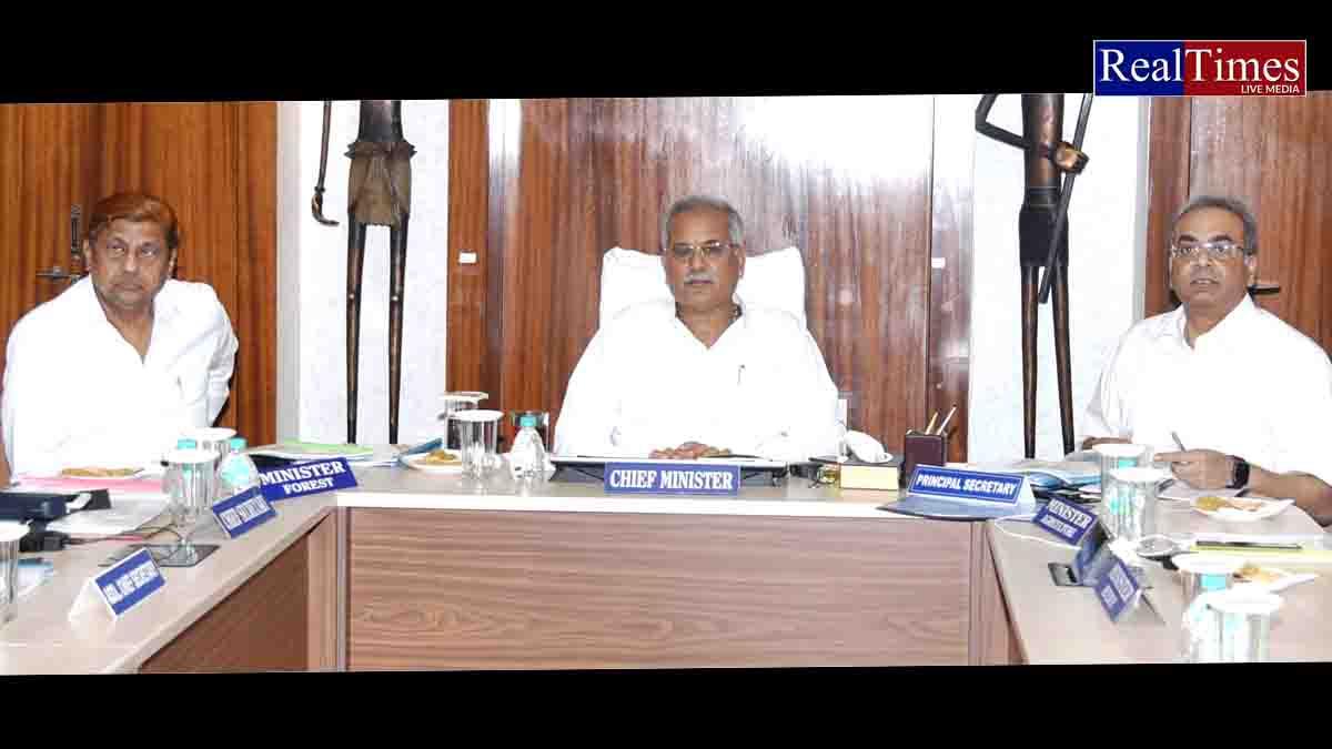 Chief Minister, Bhupesh Baghel, Chhattisgarh, new rail project,