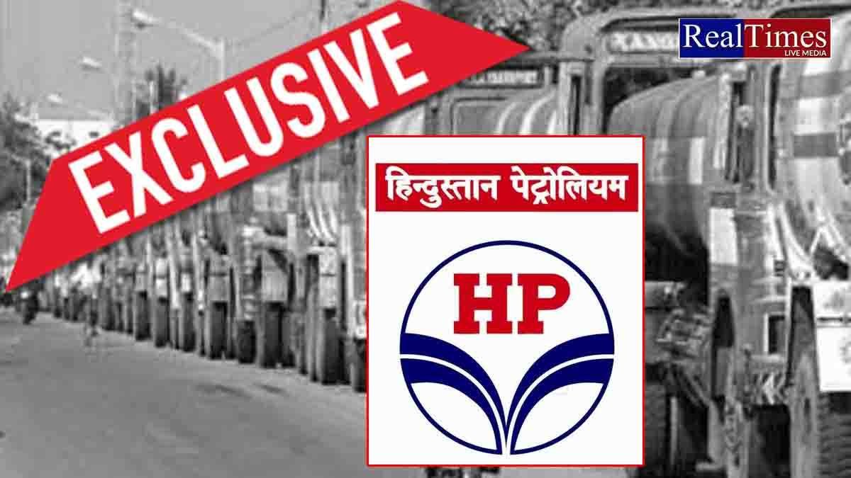 Raipur, Mandir hasaud, HP depot, Irregularity, Start investigation, Massive theft of fuel,