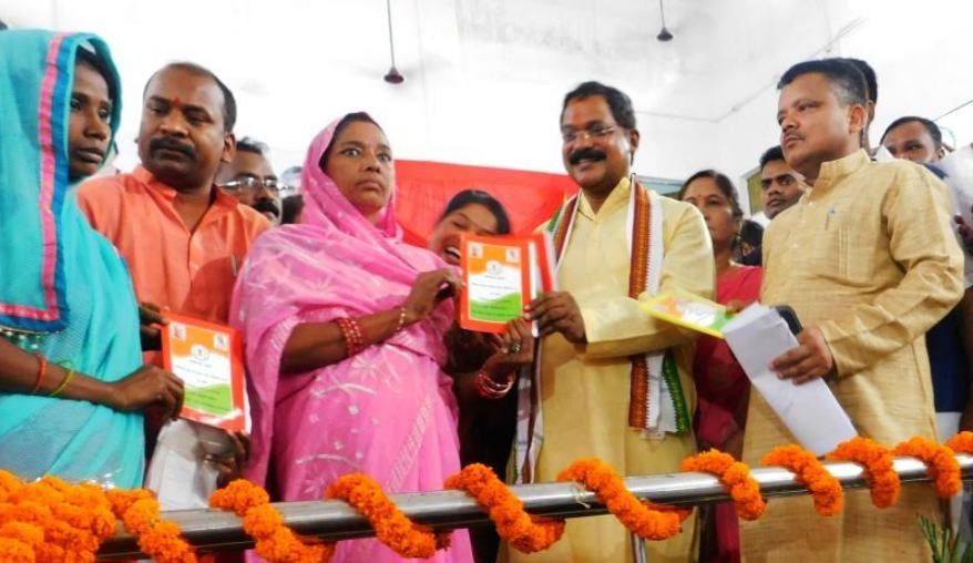 Food and Culture Minister, Amarjeet Bhagat, Ration card distribution,