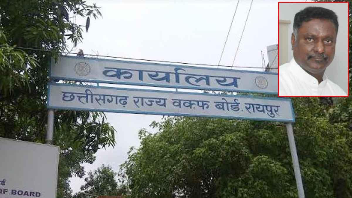 Chhattisgarh State, Chairman of Waqf Board, Salam Rizvi, Site inspection of Waqf properties,