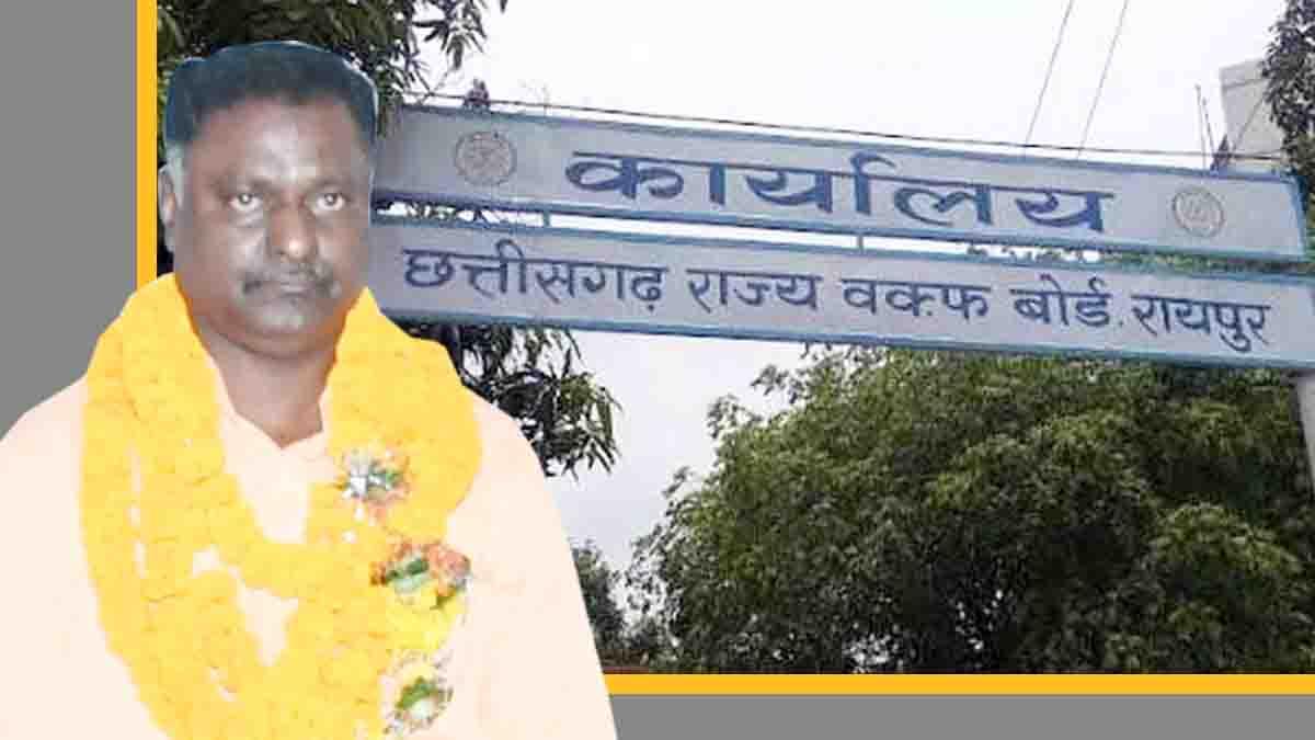 Chhattisgarh State, Waqf Board, Chairman, Salam Rizvi, Taking charge,