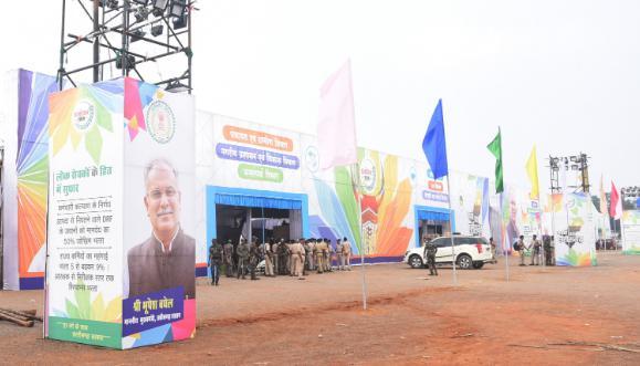 Chhattisgarh rajyotsav 2019,