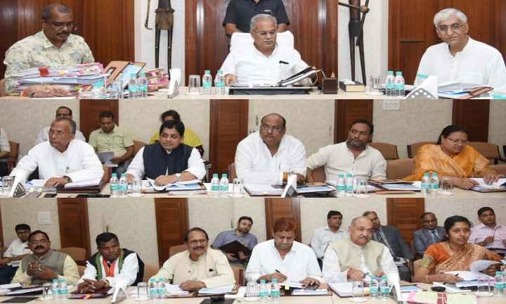 Cm bhupesh baghel, cabinet,meeting,