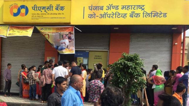 PMC Bank Scam,