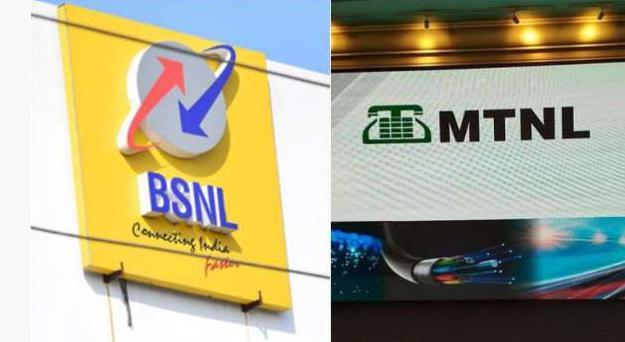 BSNL, MTNL, BSNL and MTNL will merge,