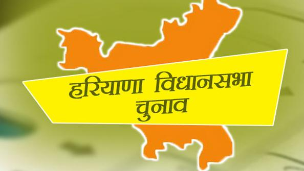 Assembly elections in Haryana,