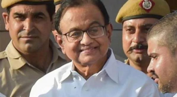 INX Media Case, CBI filed charge sheet, 14 people accused including Chidambaram,