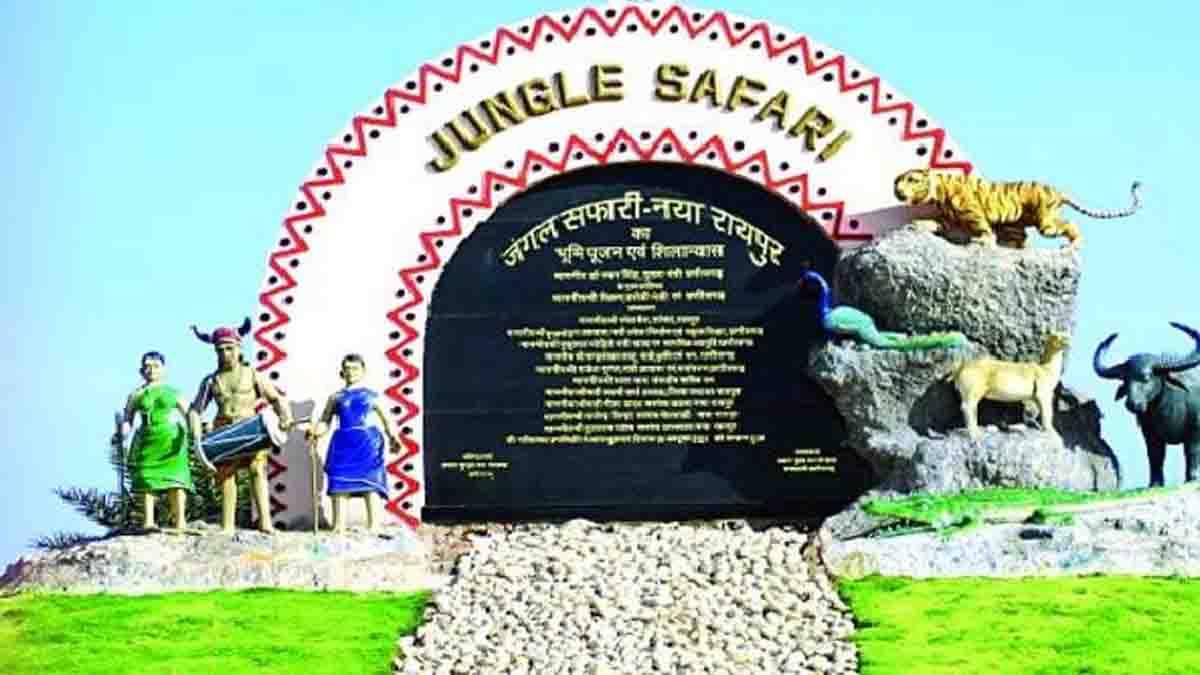 Raipur, Chhattisgarh, Jungle safari, 50 acres, Zoo,
