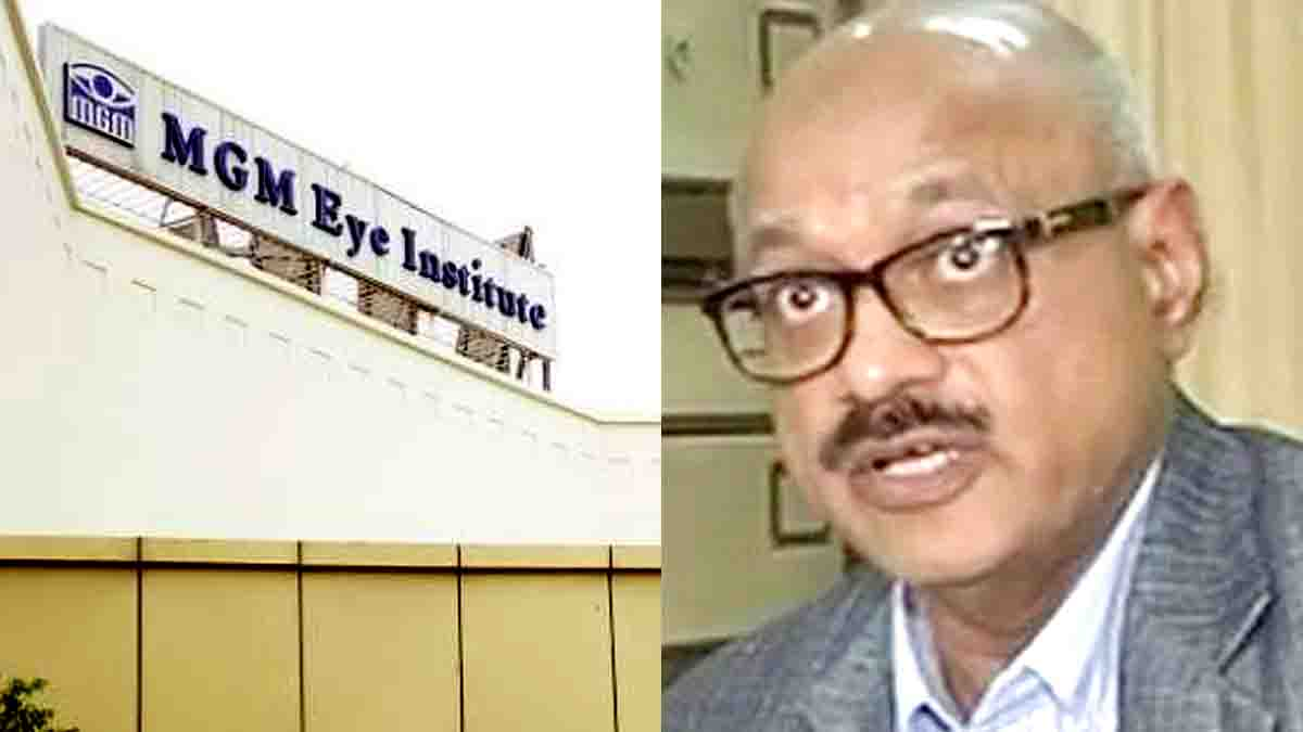 MGM Eye Hospital's recognition terminated, IPS Mukesh Gupta Connection,