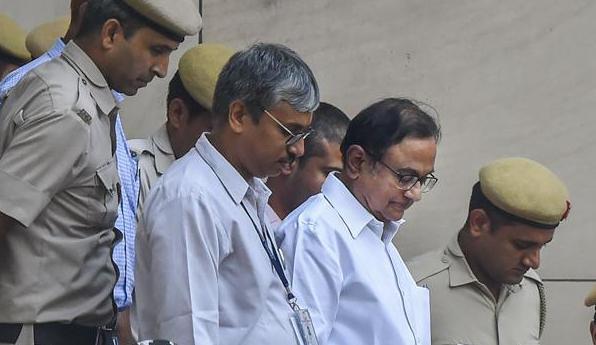 P Chidambaram, Interim bail petition, Dismissed,
