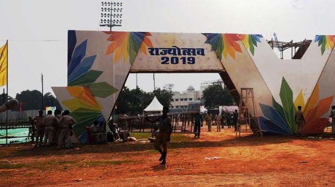 Chhattisgarh, State, Foundation Day, on November 1,