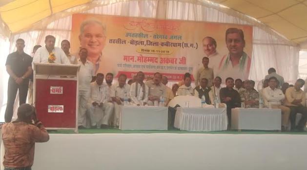 Cabinet Minister, Mohammad Akbar, Kawardha, Kabirdham, development work,