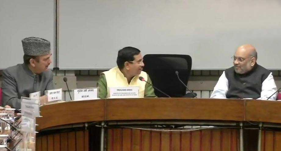 Parliament, winter session, All party meeting,