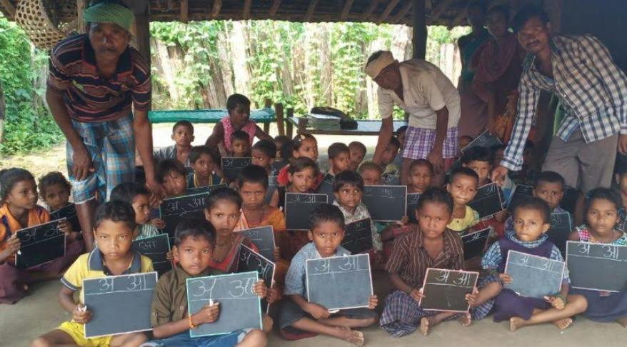 Closed for 14 years, 26 schools of Bijapur, Then open,