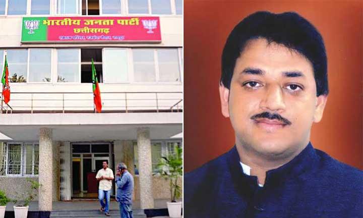 Chhattisgarh, BJP Kisan Morcha, State President, Poonam Chandrakar, Bought paddy,