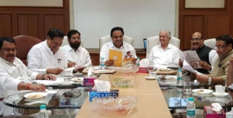 Maharashtra, Congress NCP and Shiv Sena, Shared program,