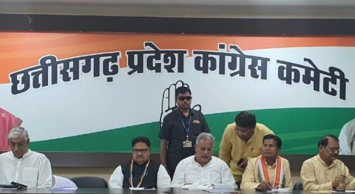 Congress, central government, Against, Protest,