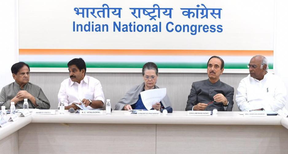 Delhi, Interim President of Congress, Sonia Gandhi, meeting,